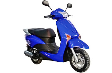 skuter-gorodskoi-hunter-motor