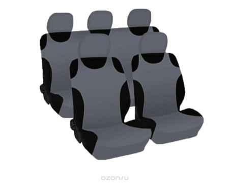 Купить Набор чехлов на сиденье Phantom