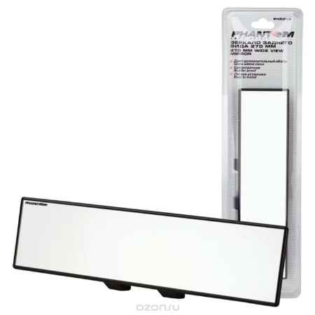 Купить Зеркало салонное Car's spirit, ультратонкое, цвет: черный, 27 см х 7 см