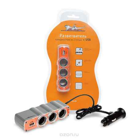 Купить Прикуриватель-разветвитель на 3 гнезда + USB Airline ASP-3U-03
