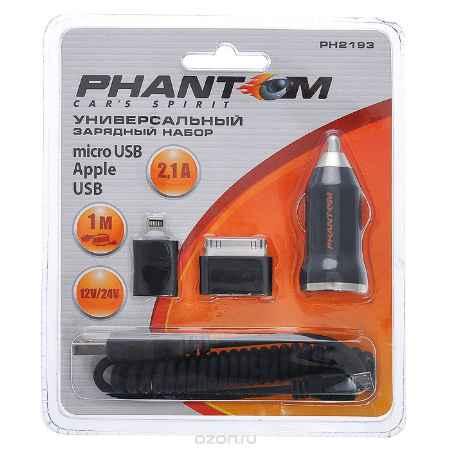 Купить Универсальный зарядный набор Phantom
