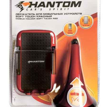 Купить Держатель для мобильных устройств Phantom, цвет: красный, черный
