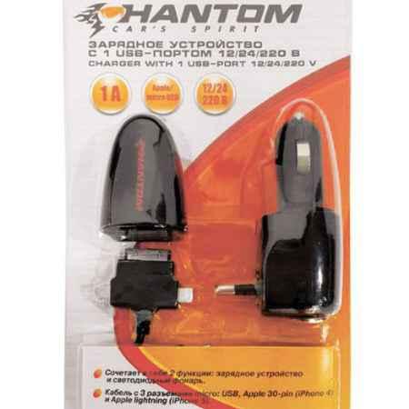 Купить Зарядное устройство Phantom, c USB-портом 12/24/220 В