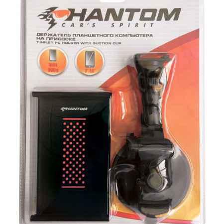 Купить Держатель для планшетного компьютера Phantom. 6395