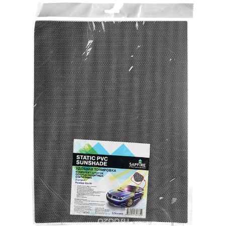 Купить Комплект шторок солнцезащитных статичных Sapfire, 40 см х 30 см, 2 шт