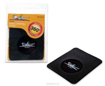 Купить Противоскользящий коврик на приборную панель Airline, цвет: черный, 16 см х 14 см