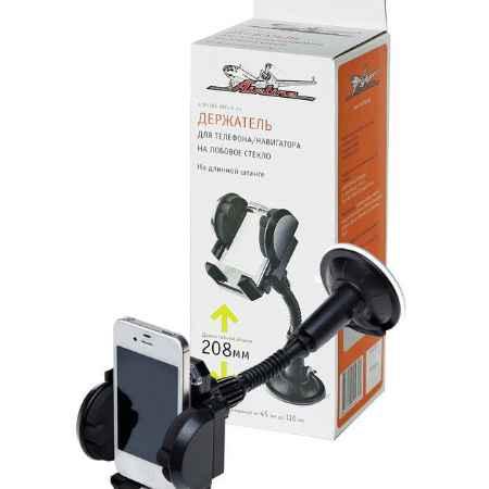 Купить Держатель для телефона/навигатора на лобовое стекло Airline на длинной штанге. AMS-U-04