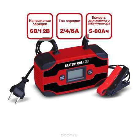 Купить Устройство зарядное для аккумулятора AVS