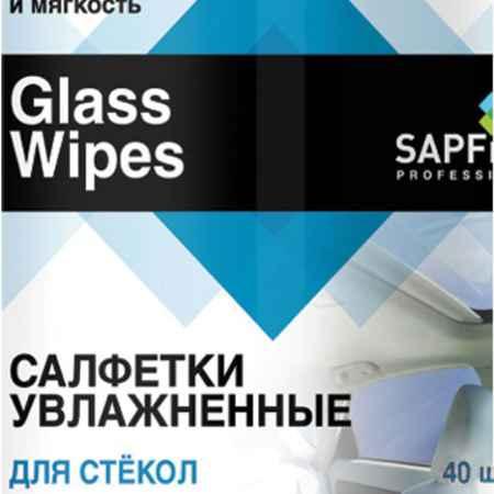 Купить Салфетки увлажненные для стекол Sapfire, 40 шт