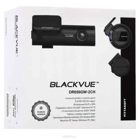 Купить BlackVue DR650GW-2CH видеорегистратор