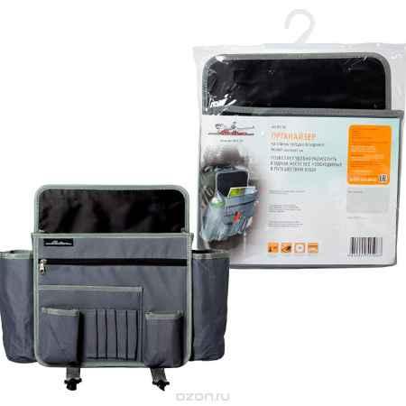 Купить Органайзер на спинку переднего сидения Airline, 32 см х 10 см х 37 см. AO-BS-02