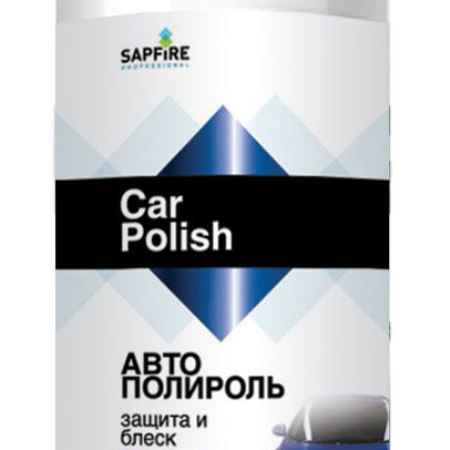 Купить Полироль Sapfire