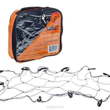 Купить Сетка багажная Airline, 90 см х 130 см, 12 крючков