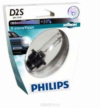 Купить Ксеноновая автомобильная лампа D2S 85V-35W (P32d-2) X-tremeVision (Philips). 85122XVS1