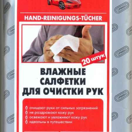 Купить Салфетки влажные для очистки рук Pingo, 20 шт