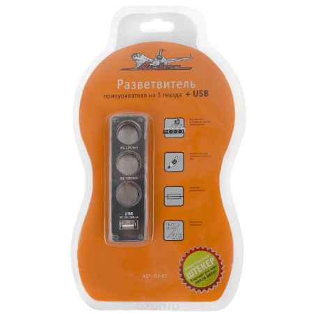 Купить Прикуриватель-разветвитель на 3 гнезда + USB