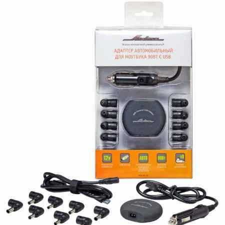 Купить Адаптер автомобильный для ноутбука универсальный, с USB, 90 Вт