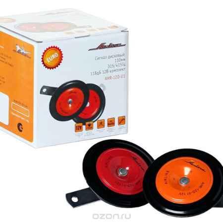 Купить Сигнал дисковый Airline AHR-12D-01, 2 шт, 110 мм