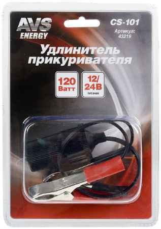 Купить Удлинитель прикуривателя AVS 12/24 CS101