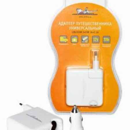 Купить Адаптер путешественника универсальный Airline, 2 х USB, 12В/220В