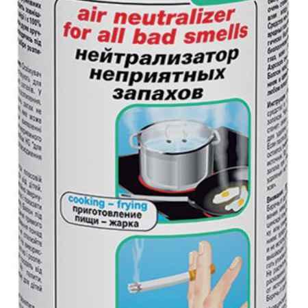 Купить Нейтрализатор неприятных запахов