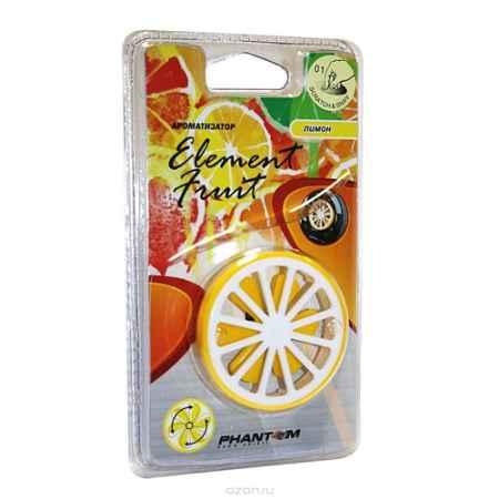 Купить Ароматизатор Phantom Element fruit, лимон
