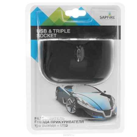 Купить Разветвитель прикуривателя Sapfire, 3 гнезда, USB разъем