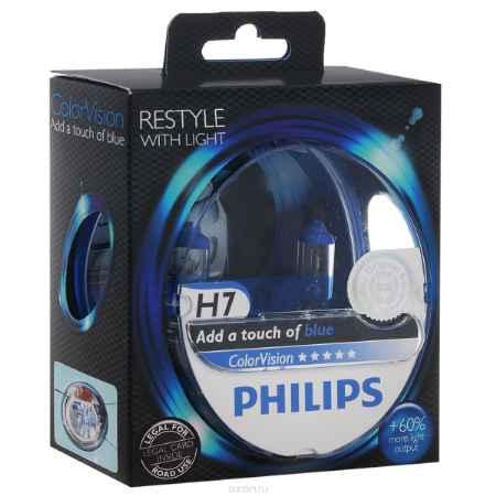 Купить Галогенная автомобильная лампа Philips H7 12V- 55W (PX26d) (белый свет-отен.голуб. в фар.нелинз.) Color Vision (2 шт.). 12972CVPBS2
