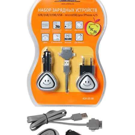 Купить Набор автомобильных зарядных устройство Airline microUSB/Iphone 4/5