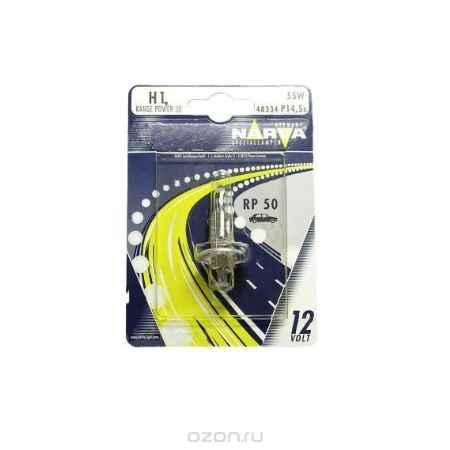 Купить Лампа автомобильная H1 12V- 55W (P14,5s) RP50 (блистер 1шт.) (Narva). 48334 (бл.1)