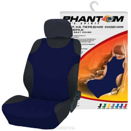 Купить Чехол-майка на переднее сиденье