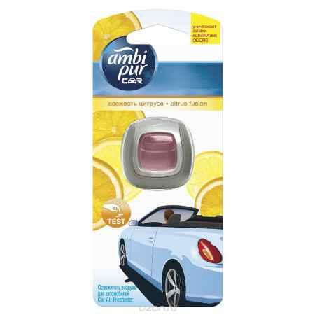 Купить Освежитель воздуха для автомобиля Ambi Pur