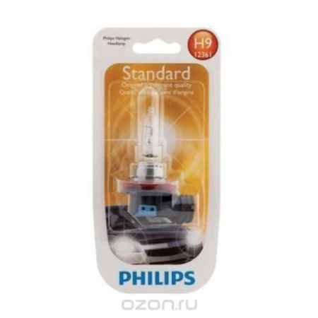 Купить Галогенная автомобильная лампа Philips H9 12V-65W (PGJ19-5) блистер (1шт.). 12361B1 (бл.)
