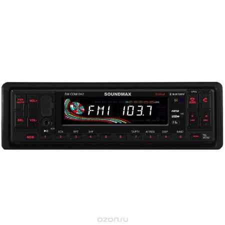 Купить Soundmax SM-CDM1042 автомагнитола CD