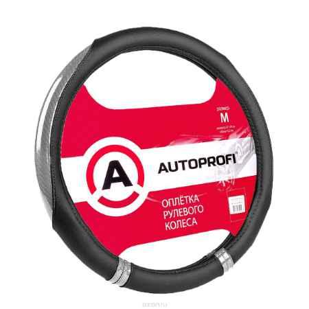 Купить Оплетка руля Autoprofi