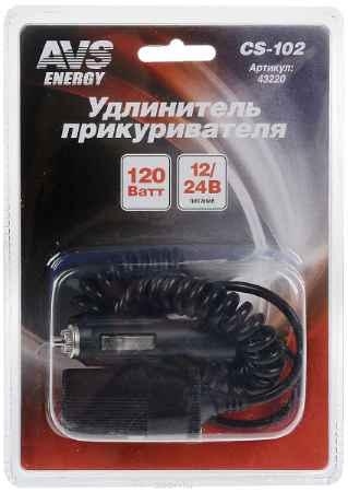 Купить Удлинитель прикуривателя AVS 12/24 CS102