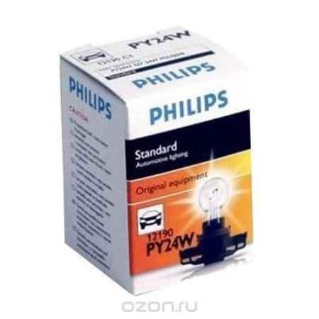 Купить Сигнальная автомобильная лампа Philips PY24W 12V- 24W (PGU20/4) HiPerVision. 12190NAC1
