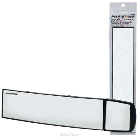 Купить Зеркало салонное Car's spirit, с дополнительной секцией, цвет: черный