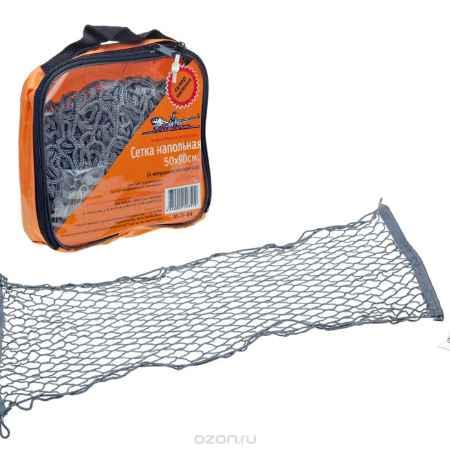 Купить Сетка напольная Airline, с 4 металлическими крючками, 50 см х 90 см