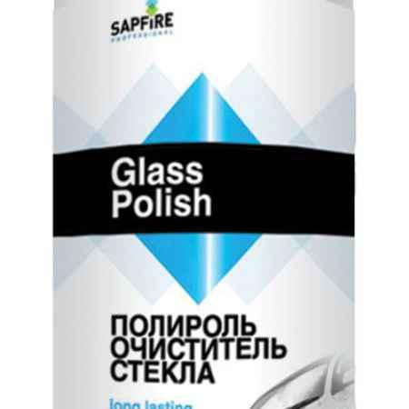 Купить Полироль-очиститель стекла Sapfire, 300 мл