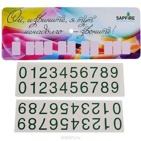 b0f81a74acecb43590d8d4966cc8.big_