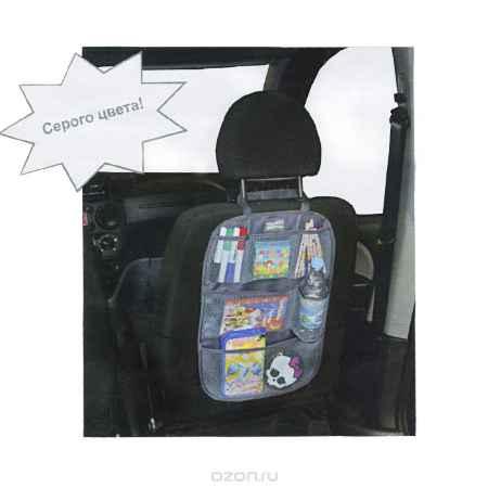 Купить Органайзер на спинку переднего сиденья
