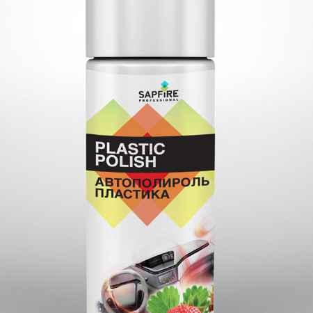 Купить Автополироль пластика Sapfire, клубника, 400 мл
