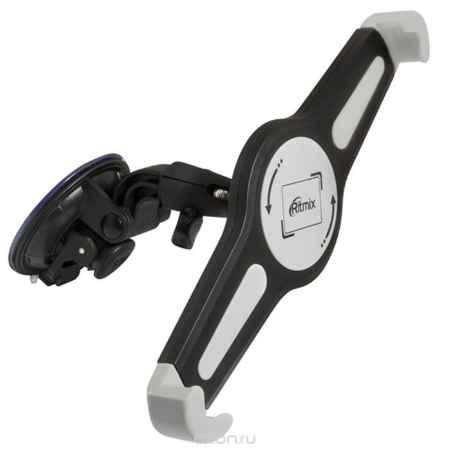 Купить Ritmix RCH-109 WH автомобильный держатель для планшетов 9