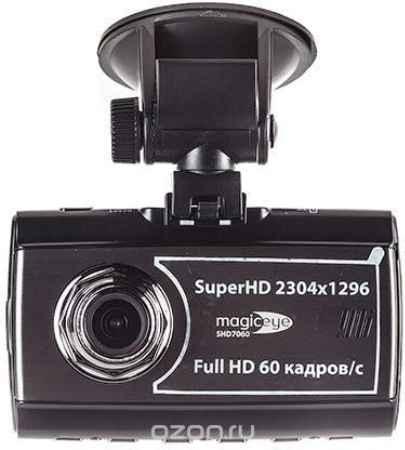 Купить Gmini MagicEye SHD7060 автомобильный видеорегистратор