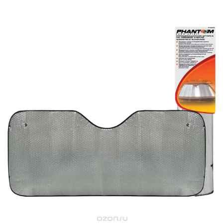Купить Шторка на лобовое стекло Car's spirit, солнцезащитная, 130 см х 60 см