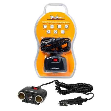 Купить Разветвитель прикуривателя с 2 USB, с витым шнуром, 2 гнезда