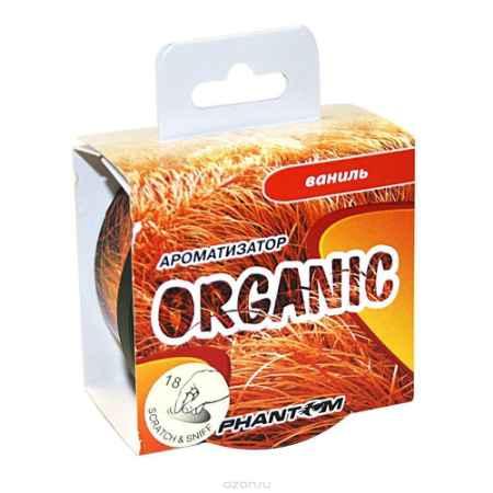 Купить Ароматизатор Phantom Organic, ваниль