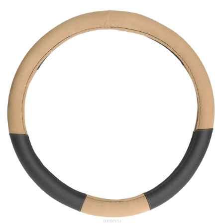 Купить Оплетка руля Airline AWC-CM-07, цвет: песочный, черный. Размер L (40 см)