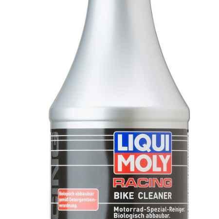 Купить Очиститель мотоциклов